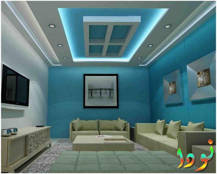 اللون الأزرق الفاتح في سقف معلق من الجبس
