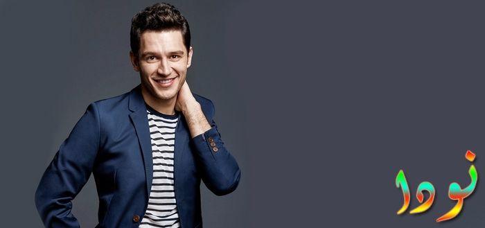 الممثل التركي أوراز كايغيلار أوغلو