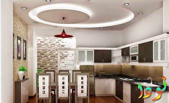 سقف جبس ابيض للمطبخ
