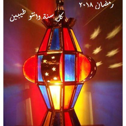 كيفية عمل فانوس رمضان كيف تصنع فانوس رمضان
