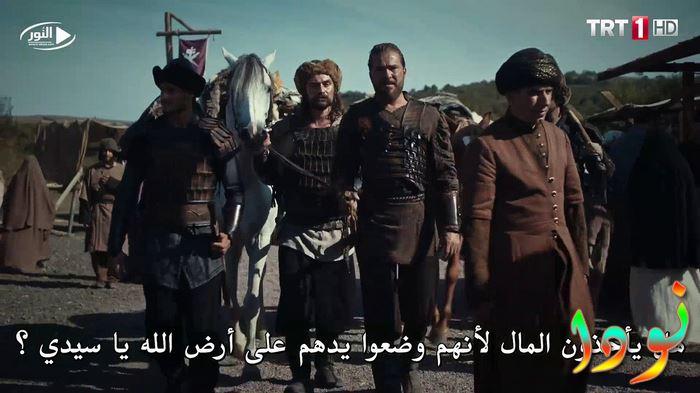 مسلسل قيامة ارطغرل