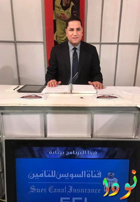 الإعلامي عبد الناصر زيدان