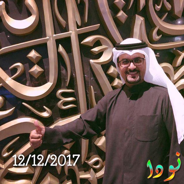 الممثل مشاري البلام أثناء تأدية العمرة