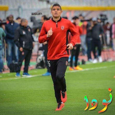 سعد سمير في الملعب
