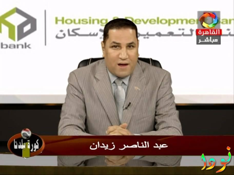 صورة الإعلامي عبد الناصر زيدان
