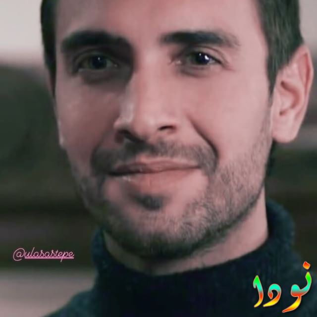 صورة الممثل التركي أولاش تونا استبه