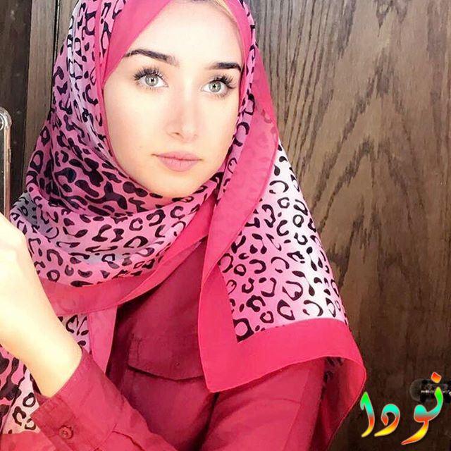 صورة بالحجاب لهنا الزاهد