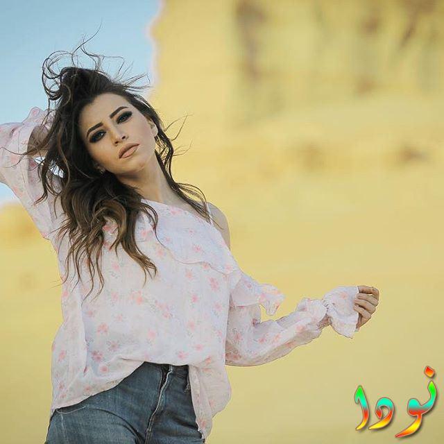 صورة جديدة لسارة الشامي