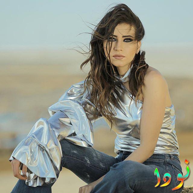 صورة جميلة لسارة الشامي