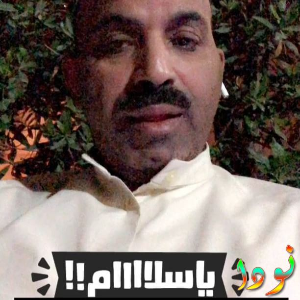 صورة سيلفي لطارق العلي