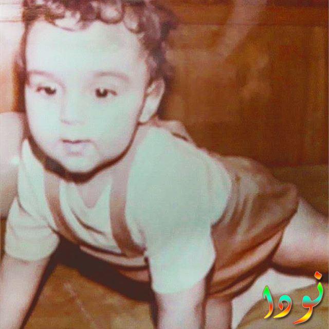 صورة شيكو وهو طفل صغير