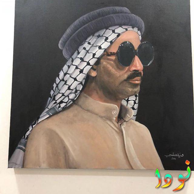 طارق العلي 2018