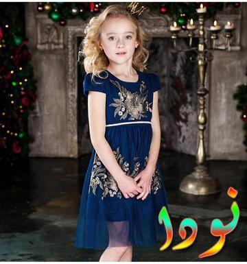 فستان الأميرات من الدانتيل