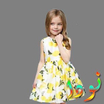 فستان بدون كم أصفر مع طباعة اليمون