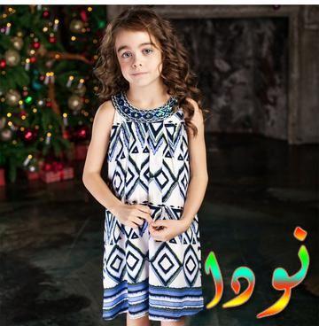 فستان بوهيمي مطبوع