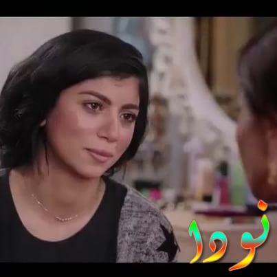 كارولين من مسلسل أبو العروسة