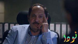 كمال أبو رية من مسلسل