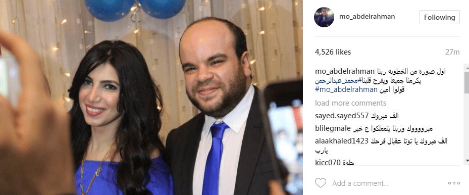 محمد عبد الرحمن وخطيبته
