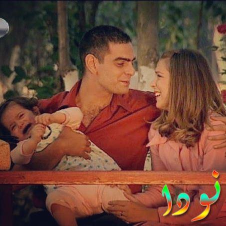 محمد علي نور أوغلو وزوجته وابنته