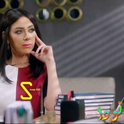 هبة عبد العزيز