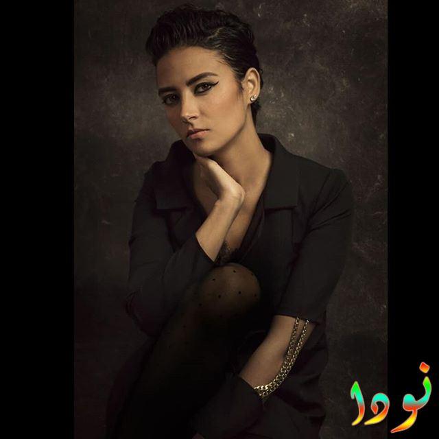 ياسمين غيث 2018