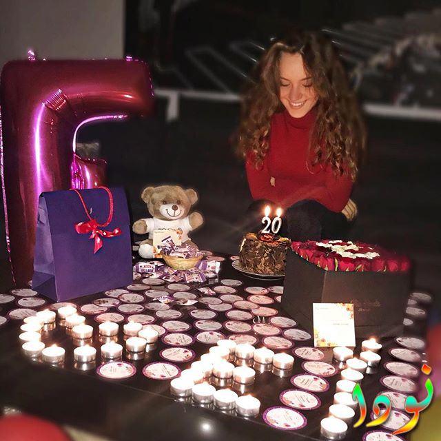 Eslem Akar في عيد ميلادها العشرون
