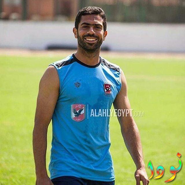 أحمد فتحي أثناء التمرين