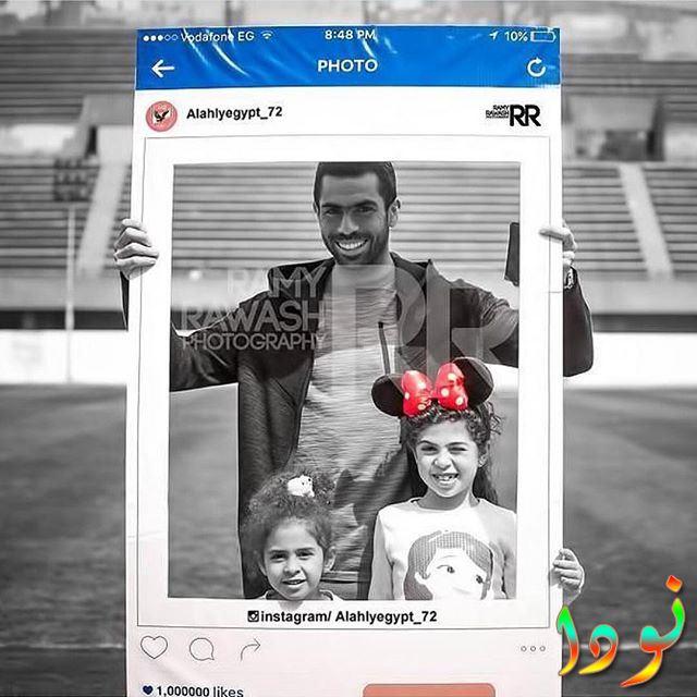 أحمد فتحي مع بناته
