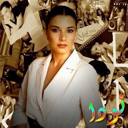 الفنانة اريم التوغ