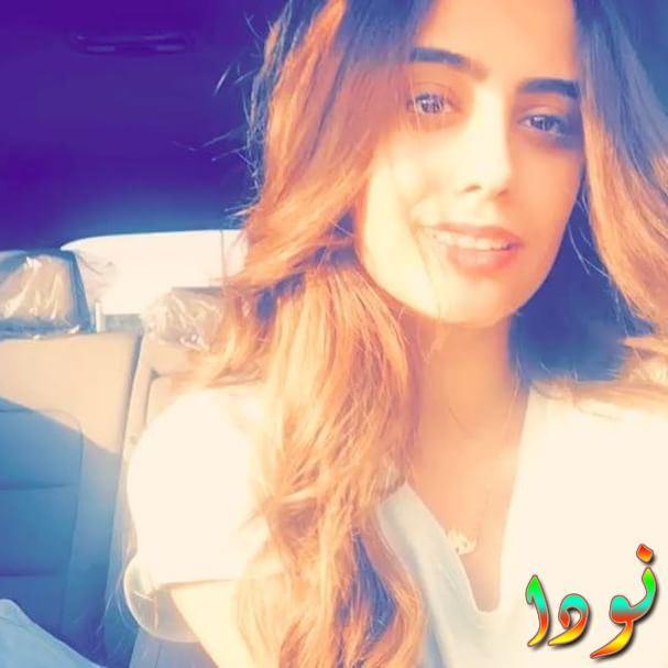 الممثلة الكويتية شهد الكندري