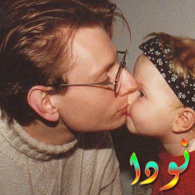 الممثلة ياسمين زاولوسكي وهي صغيرة مع والدها