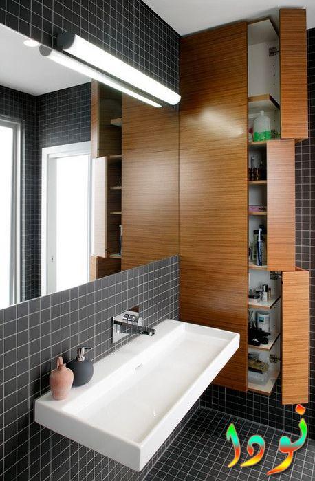 دولاب حمام
