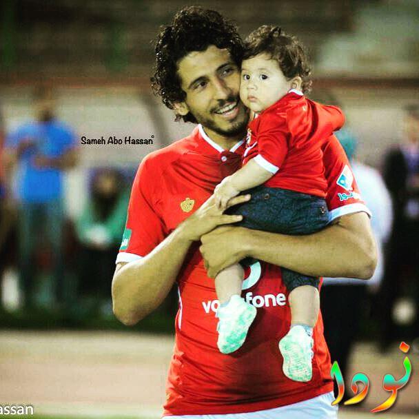 صورة جميلة لأحمد حجازي مع أبنه