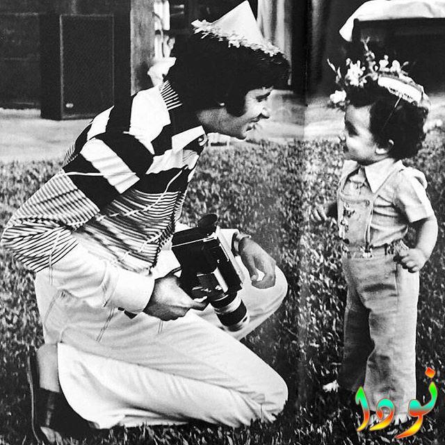 صورة لأبهيشيك باتشان وهو صغير مع والده