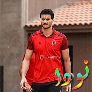 لاعب منتخب مصر الشناوي