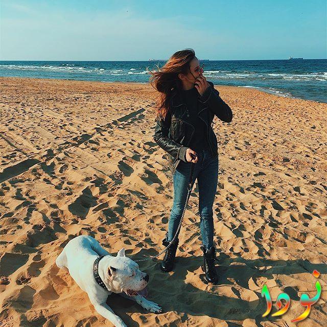ألينا بوز مع كلبها على البحر