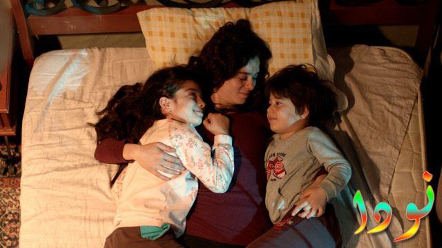 بهار مع أولادها دوروك ونيسان