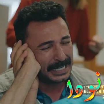 تويجان أفان أوغلو من مسلسل حب الملائكة