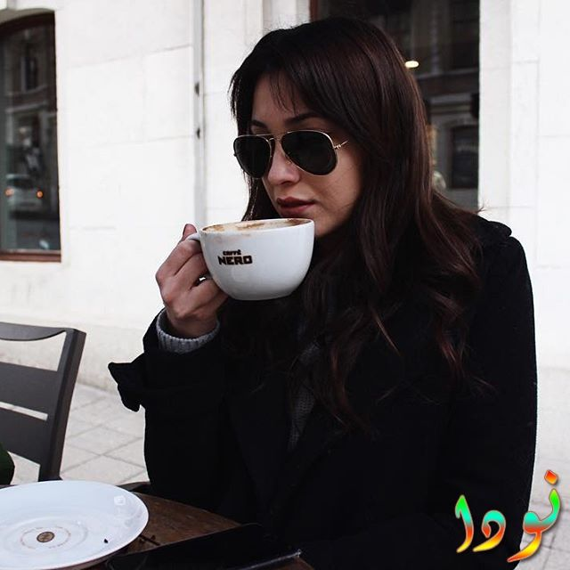 جيمري جوميلي تشرب قهوتها الصباحية