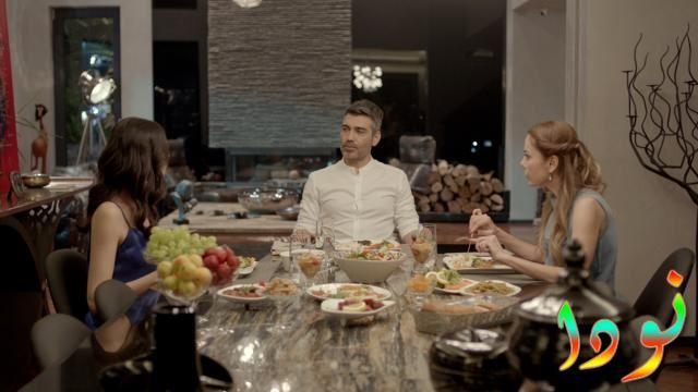 صرب مع عائلته الجديدة