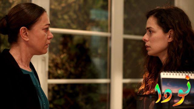 صورة من الموسم الأول من مسلسل امرأة