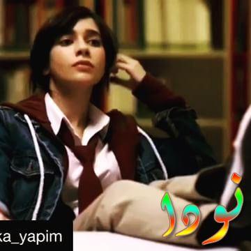 صورة من فيلم 4n1k