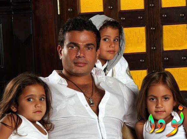 عمرو دياب مع أولاده