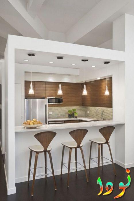 مطبخ صغير مفتوح