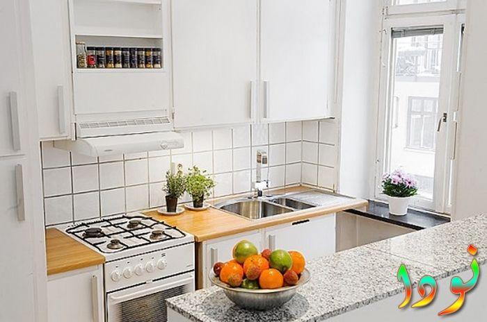 مطبخ مفتوح صغير جدا