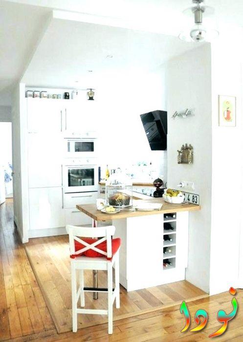 مطبخ مفتوح على الصالة