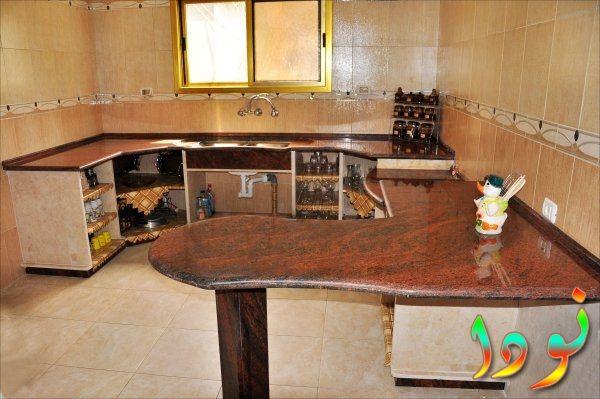 مطبخ واسع مصنوع من الرخام