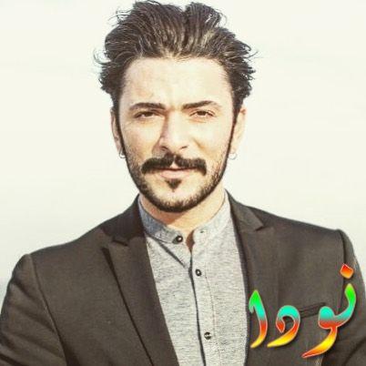 Halil Ibrahim Kurum