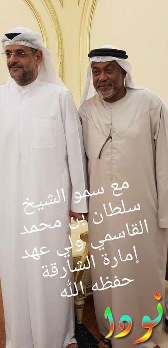 أحمد الأنصاري مع سمو الشيخ بن محمد القاسمي