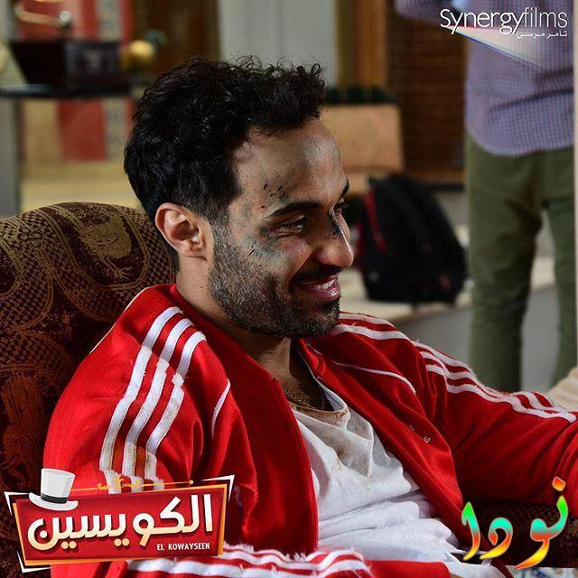 أحمد فهمي من فيلم الكويسين